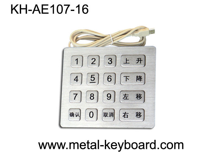 USB Interface Stainless Steel Kiosk metal Keypad with 16 keys